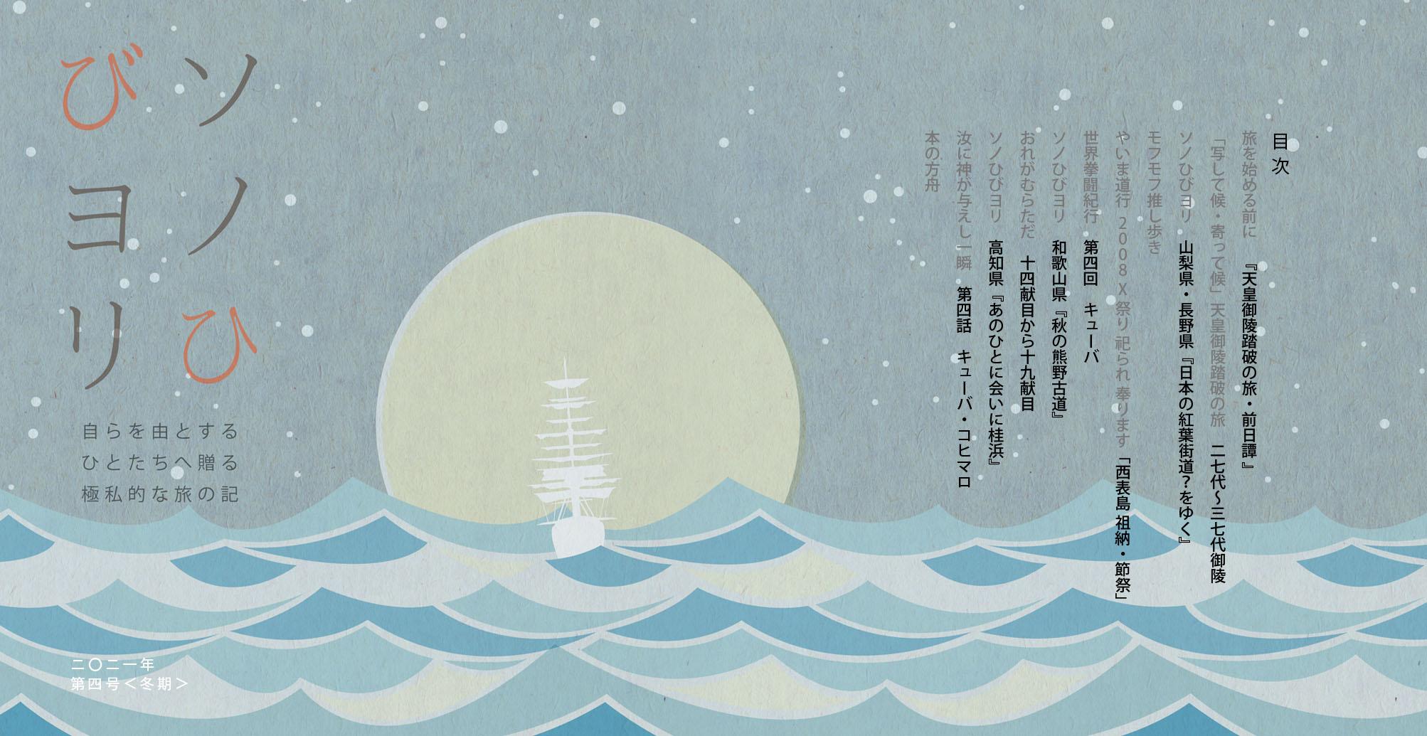 04-1hiyori-top